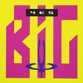 "Album Reclamation Project: Yes, ""Big Generator"""